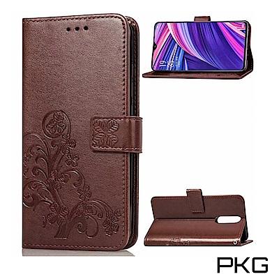 PKG SONY Xperia 1 側翻式皮套-精選皮套系列-幸運草-穩重棕