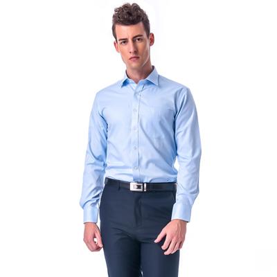 金‧安德森 藍色斜紋窄版長袖襯衫