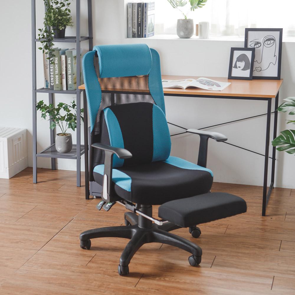 Home Feeling 電腦椅/D扶手/腳靠/高背/腰枕(6色)-61X50X118cm product image 1