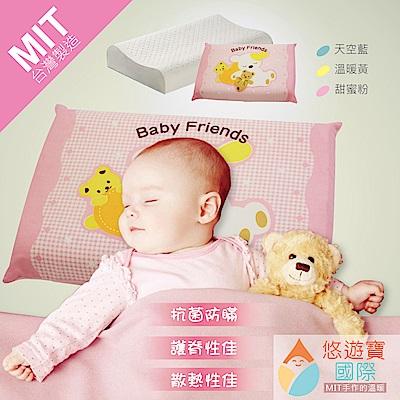 【悠遊寶國際】嬰幼兒乳膠--健康枕(3色可選)