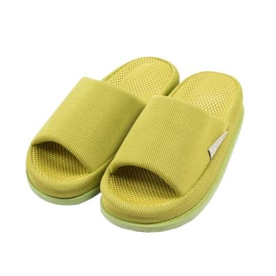 樂嫚妮 腳底舒壓穴道按摩室內拖鞋-生理-鞋長24cm