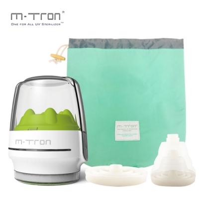 【英國MTRON】攜帶型/多功能 紫外線奶瓶消毒器-旅行組