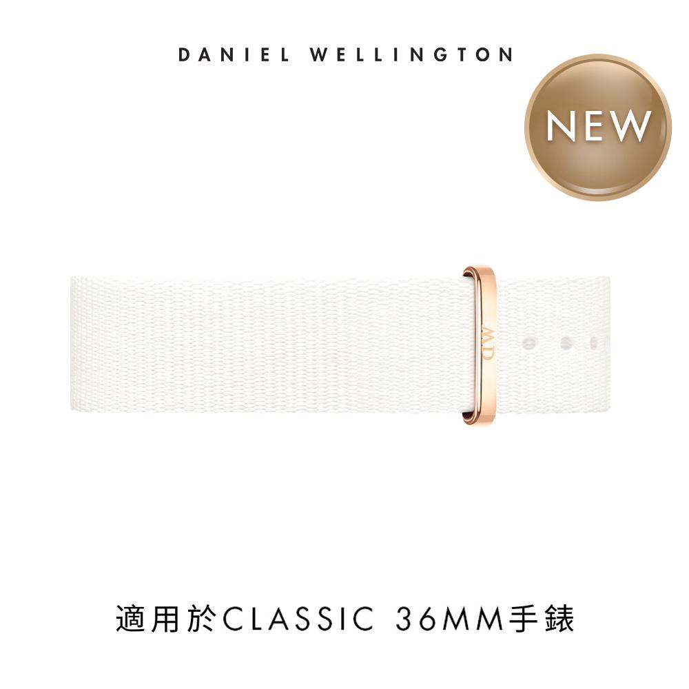 DW 錶帶 18mm金扣 純淨白織紋錶帶