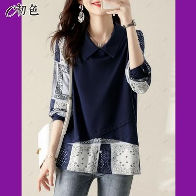 初色  韓版寬鬆拼接長袖T恤-深藍色-(M-2XL可選)