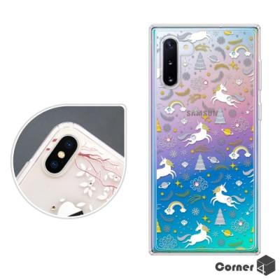 Corner4 Samsung Note 10 奧地利彩鑽雙料手機殼-天馬行空