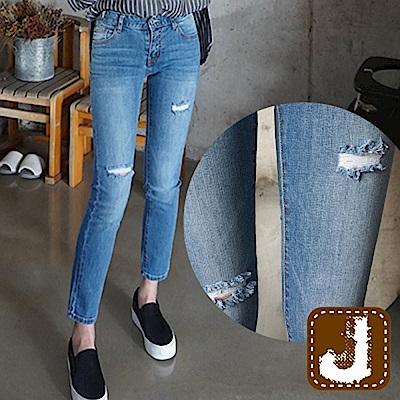 正韓 顯瘦緊身高腰鬚邊長褲-(水洗藍)100%Korea Jeans