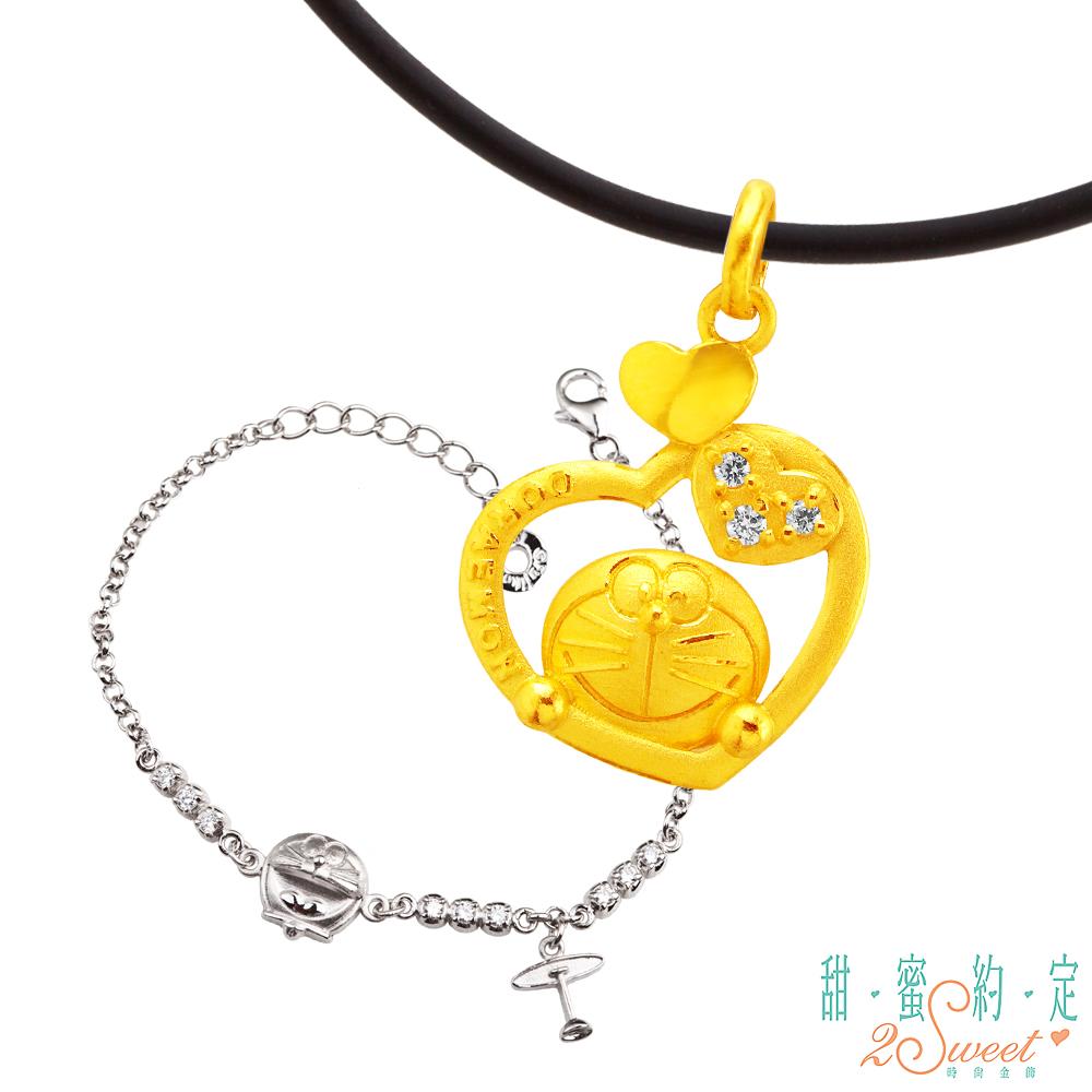 甜蜜約定 Doraemon 滿心愛哆啦A夢黃金墜子+星光竹蜻蜓純銀手鍊