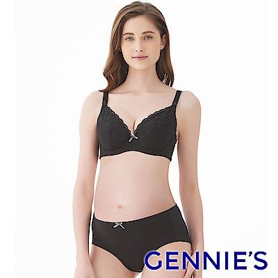 Gennies專櫃-無痕低脊心牛奶紗哺乳內衣成套組(黑)-內褲-XL
