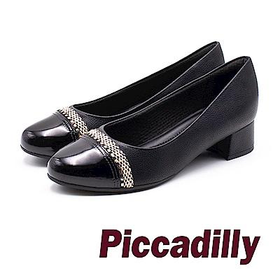 Piccadilly 巧思草繩編織 異材質拼接粗跟女鞋 - 黑(另有米)