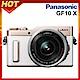 Panasonic GF10 X14-42mm 變焦X鏡組 (公司貨)-日本限定白 product thumbnail 1