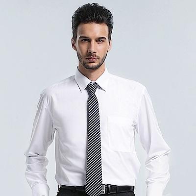 Emilio Valentino 范倫提諾仿天絲素面長袖襯衫-三色任選