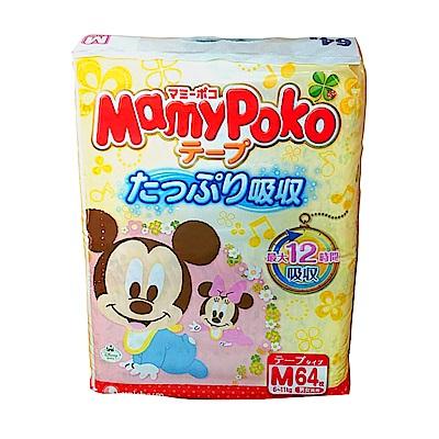 MAMYPOKO 黃色米奇日本境內版黏貼型 M 64片*3包/箱