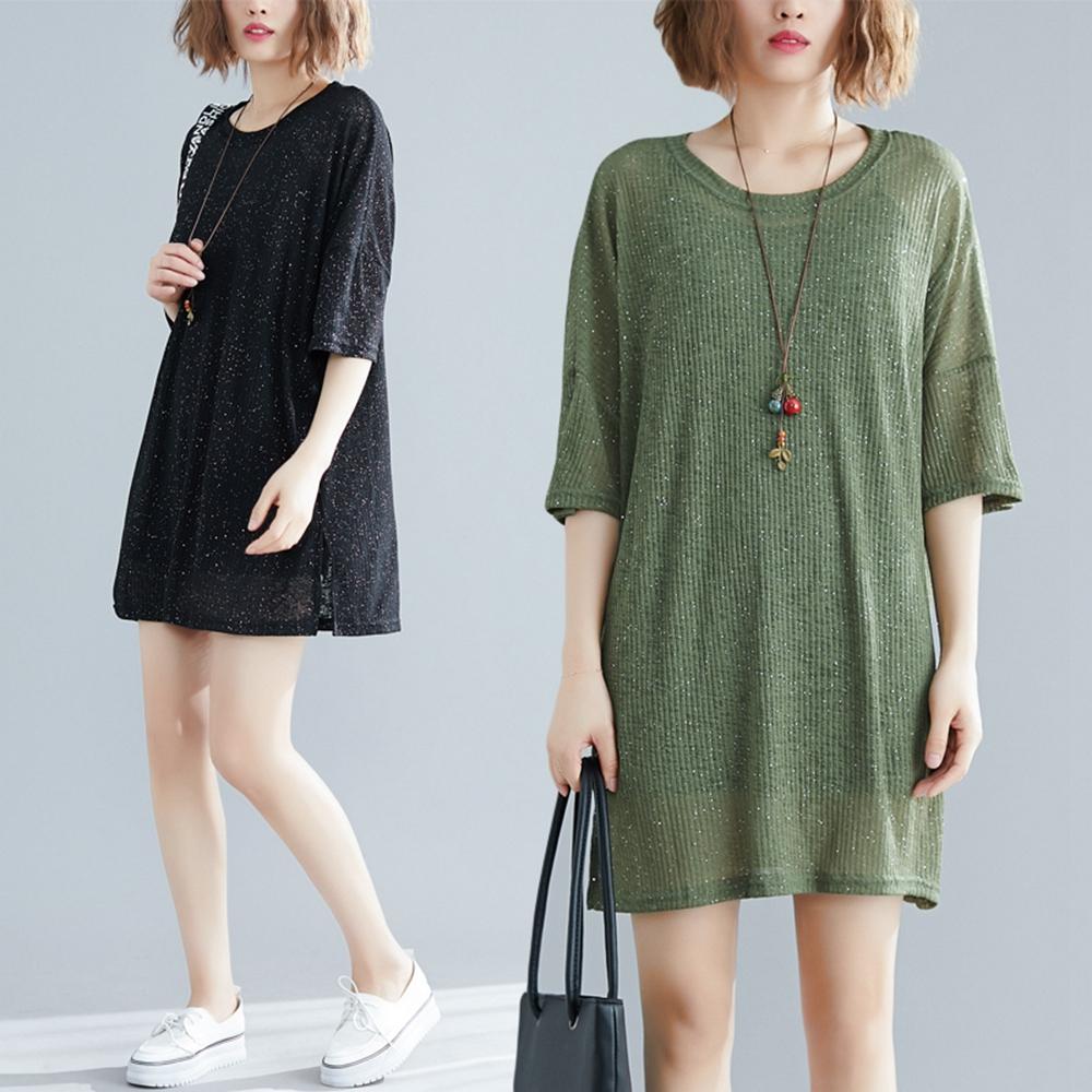 舒適休閒簡約開岔衣襬T恤-F(共二色)-Keer