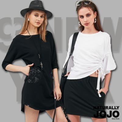 時時樂限定!【NATURALLY JOJO】時尚心機上衣洋裝(4款任選)