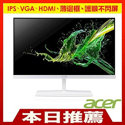 Acer ED245Q A 24型 IPS 薄邊框廣視角電腦螢幕