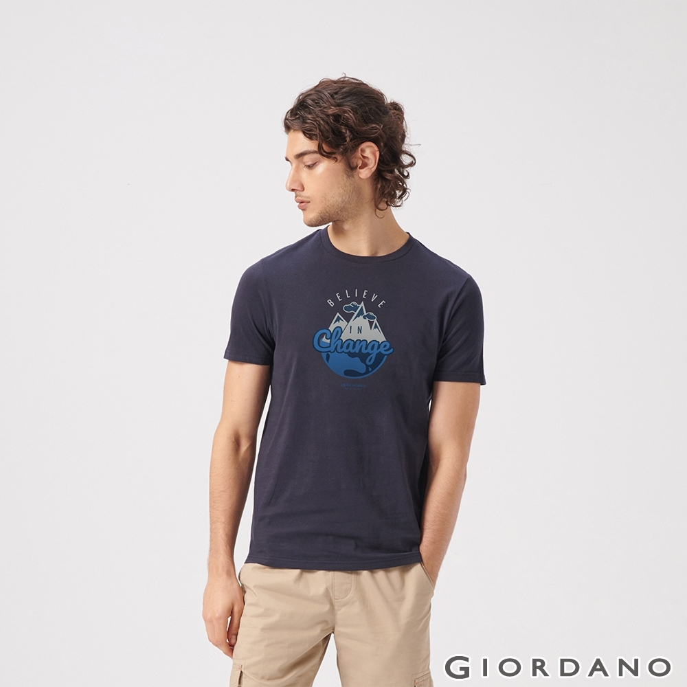 GIORDANO 男裝DEAR WORLD系列印花T恤-41 標誌海軍藍