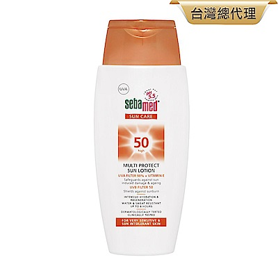sebamed施巴 防曬乳液SPF50 150ml