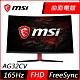MSI微星 Optix AG32CV 32型曲面電競螢幕(FHD/VA/165Hz/FreeSync) 支援HDMI product thumbnail 1