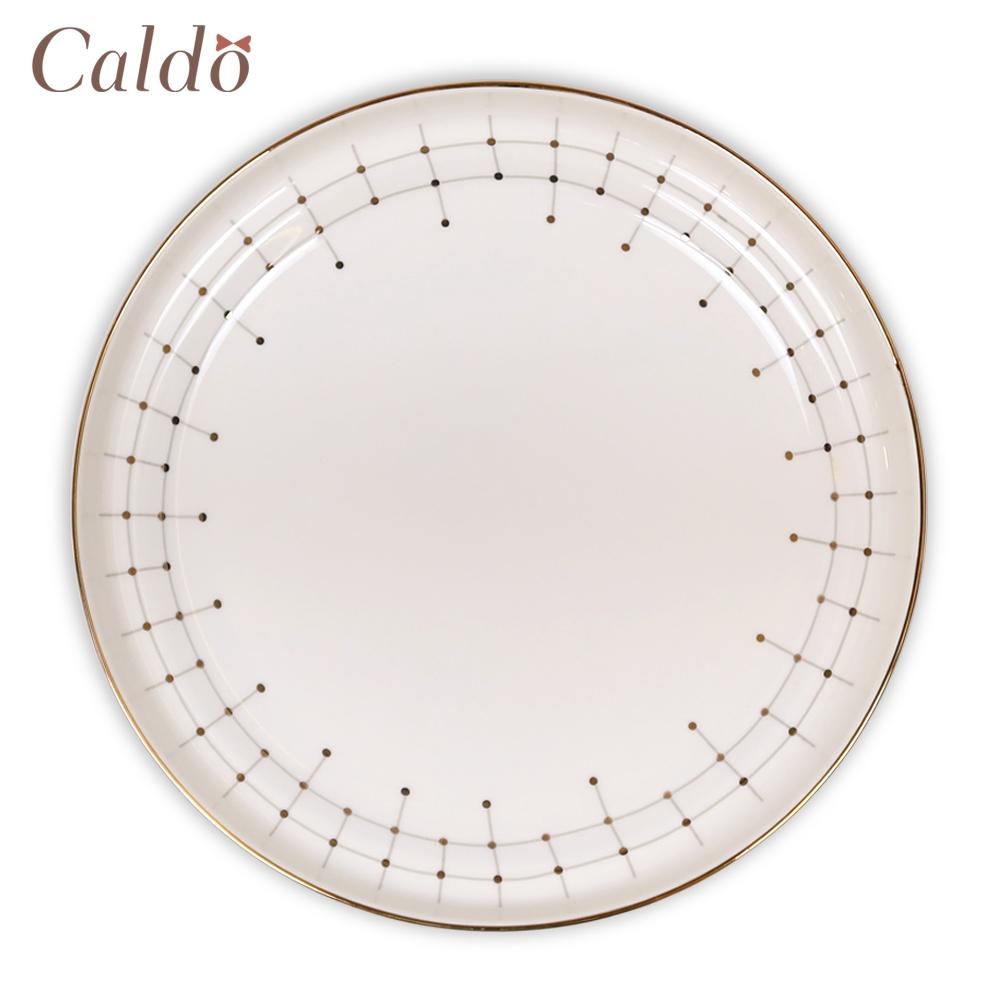 【Caldo卡朵生活】北歐輕奢典雅描金10吋陶瓷餐盤(快)