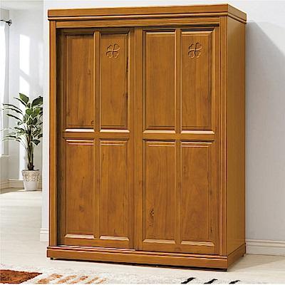 綠活居 克森利時尚4.8尺實木衣櫃/收納櫃-143.5x62x212cm免組