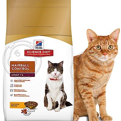 年終超殺Hills希爾思》成貓化毛專用雞肉配方-10kg22.04磅/包