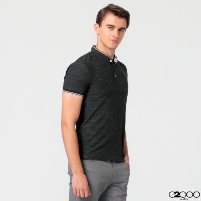 G2000素面網眼短袖T裇-深灰色