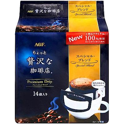 AGF 華麗濾式咖啡-特級(112g)