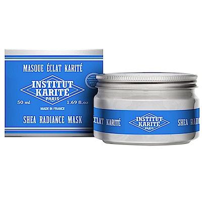 Institut Karite Paris巴黎乳油木頂級乳霜面膜50ml