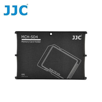 JJC超薄名片型記憶卡收納盒MCH-SD4系列 適放4張SD卡