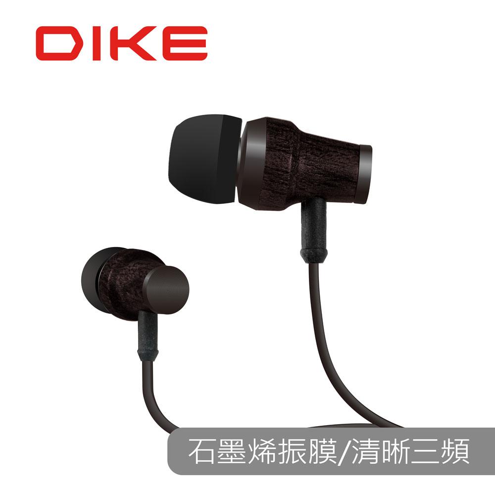 DIKE  Zen經典原音石墨烯耳機麥克風 DE262