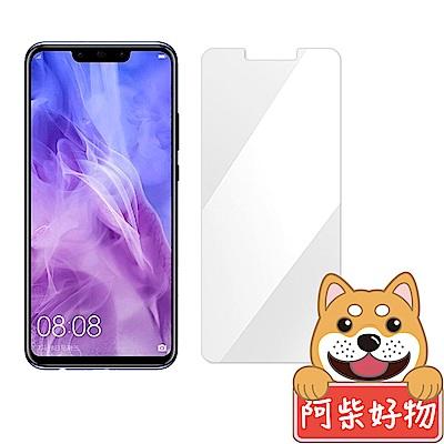 阿柴好物 Huawei Nova 3i  非滿版 9H鋼化玻璃貼