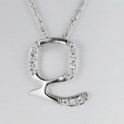 米蘭精品 925純銀項鍊-時尚簡約Q英文字母