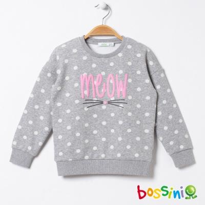 bossini女童-刷毛厚棉上衣01灰