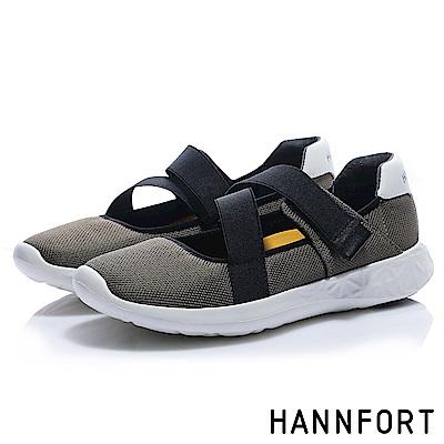 HANNFORT ICE 彈性帶氣墊運動休閒鞋-女-時尚墨綠