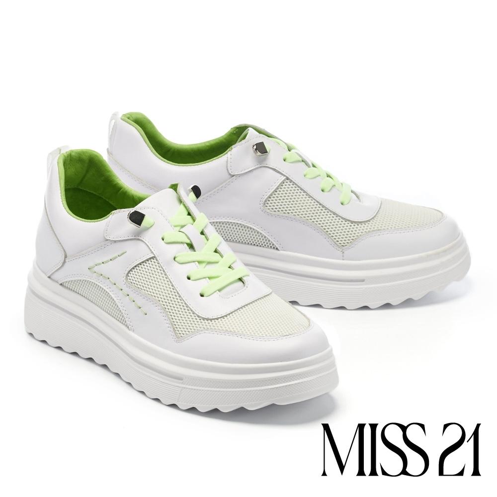 休閒鞋 MISS 21 日常潮態百搭跳色彈力綁帶厚底休閒鞋-綠