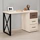 Boden-比恩4尺三抽書桌/工作桌(可調整方向)-121x57x76xcm product thumbnail 1