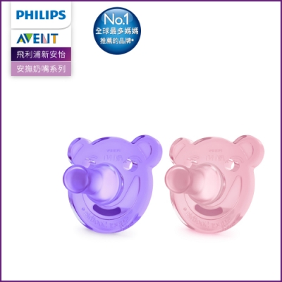Philips Avent 矽膠熊熊安撫奶嘴 3M+~ (紫/粉) SCF194/05