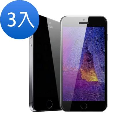 iPhone 5/5S/SE 高清防窺 9H 鋼化玻璃膜 手機保護貼-超值3入組