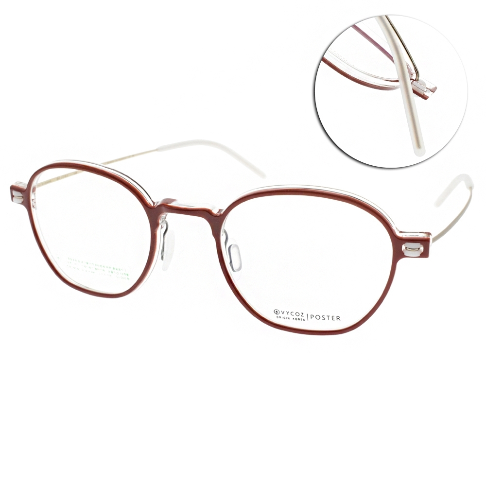 VYCOZ光學眼鏡 流線造型款/紅-霧金#POSTER RED