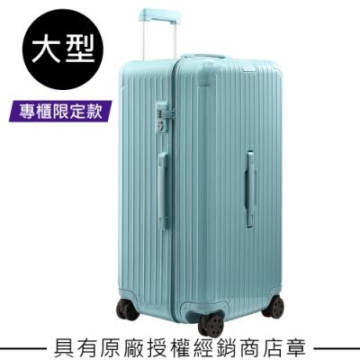 【直營限定款】Rimowa Essential Trunk Plus 32吋大型運動行李箱 (冰川藍)