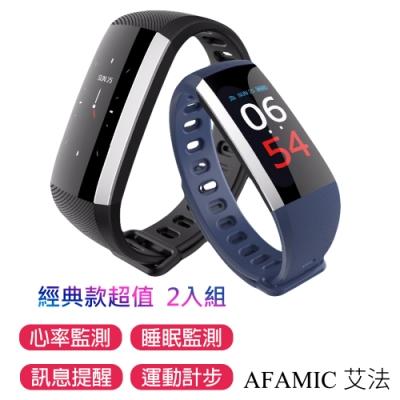 【AFAMIC 艾法】限量優惠組合 M3-PLUS 彩色遙控自拍心率 運動手環 2入組
