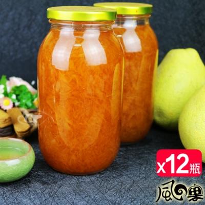 風之果 老欉頂級黃金柚肉手工柚子醬柚子茶x12瓶