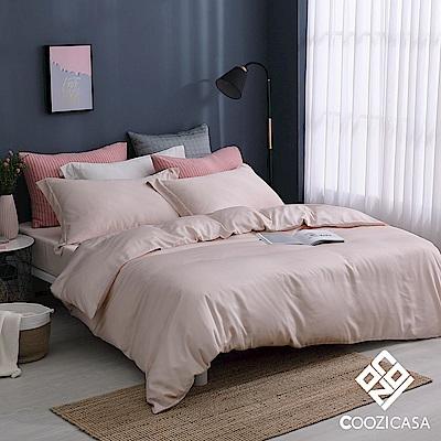 COOZICASA朵拉玉 加大四件式60支紗親膚天絲被套床包組