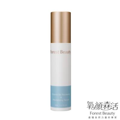 氧顏森活 Forest Beauty Vitamin Bs 舒活精華液 50mL