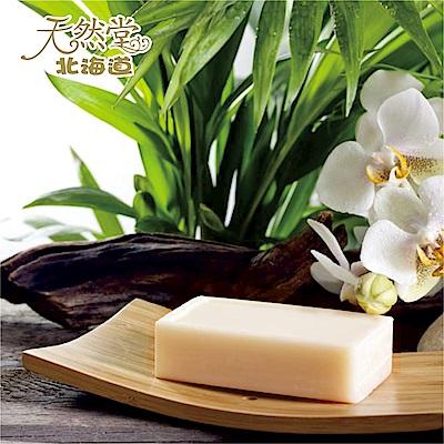 北海道 天然堂馬油手工潔膚皂 100g