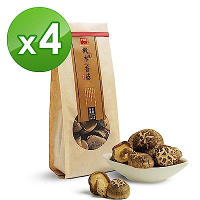 十翼饌 上等埔里椴木香菇(110gX4包)