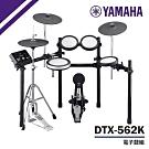 YAMAHA DTX-562K /電子鼓/贈琴椅、鼓棒、耳機
