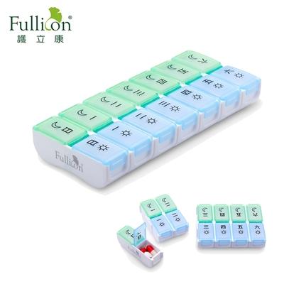 Fullicon護立康 7日組合式保健盒/藥盒-日夜型(保健食品/藥品/小物收納盒)