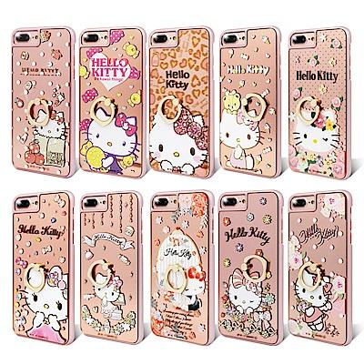 三麗鷗 Kitty iPhone系列施華彩鑽鏡面指環扣手機殼