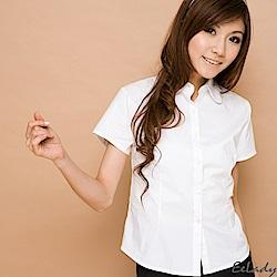 EELADY-素面優質OL短袖襯衫(白)